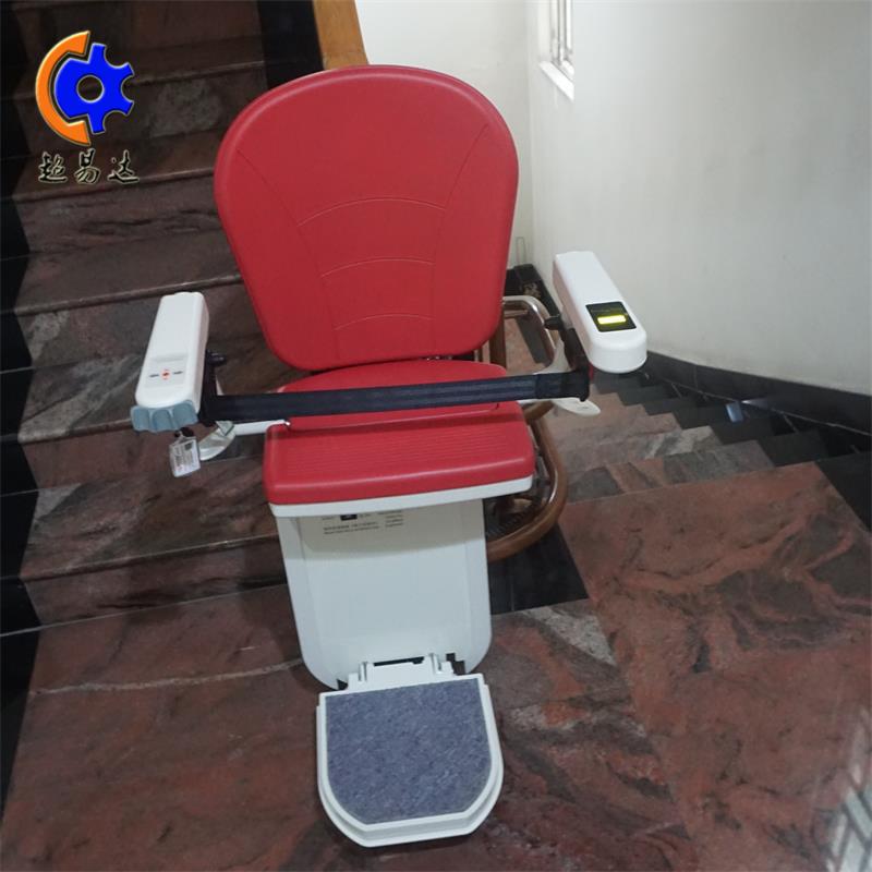 楼梯升降座椅