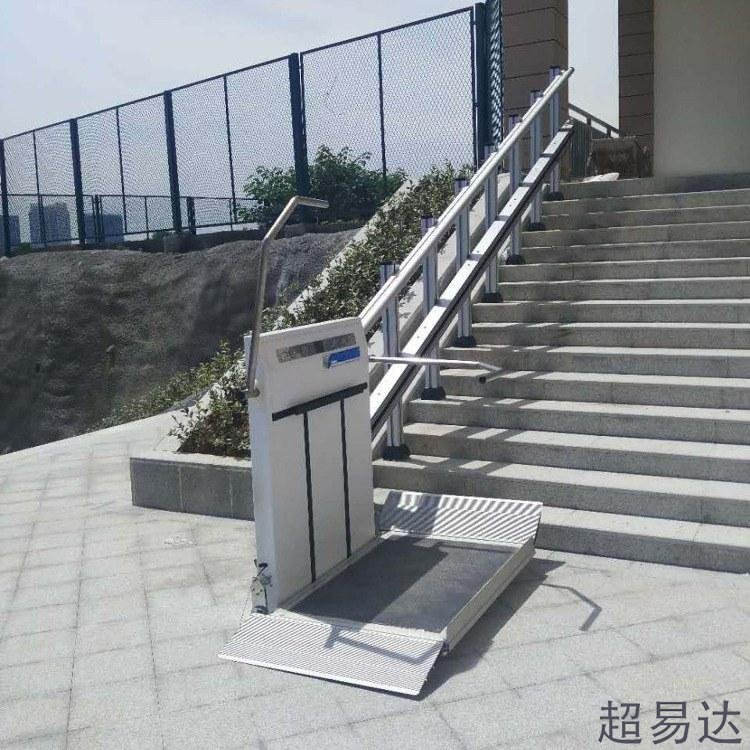 斜挂升降平台